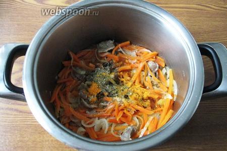 Затем солим, перчим, добавляем куркуму и сухой базилик. Перемешиваем.