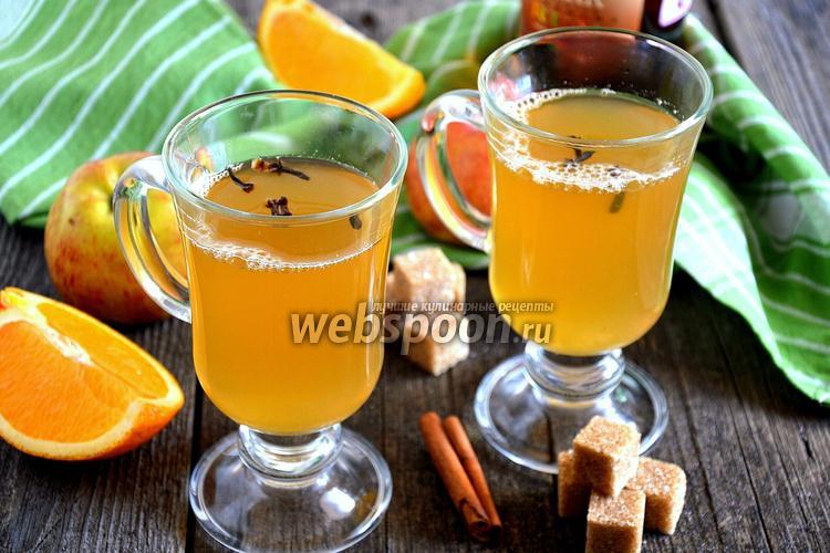 Рецепт Апельсиново-яблочный грог