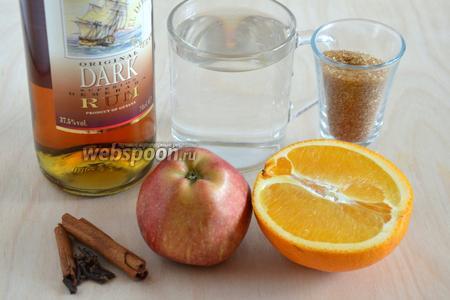 Подготовьте необходимые ингредиенты: тёмный ром, воду, сахар «демерара», яблоко, апельсин, корицу и гвоздику.  Яблоки выбирайте ароматных сортов, что-то вроде Ред Делишес.