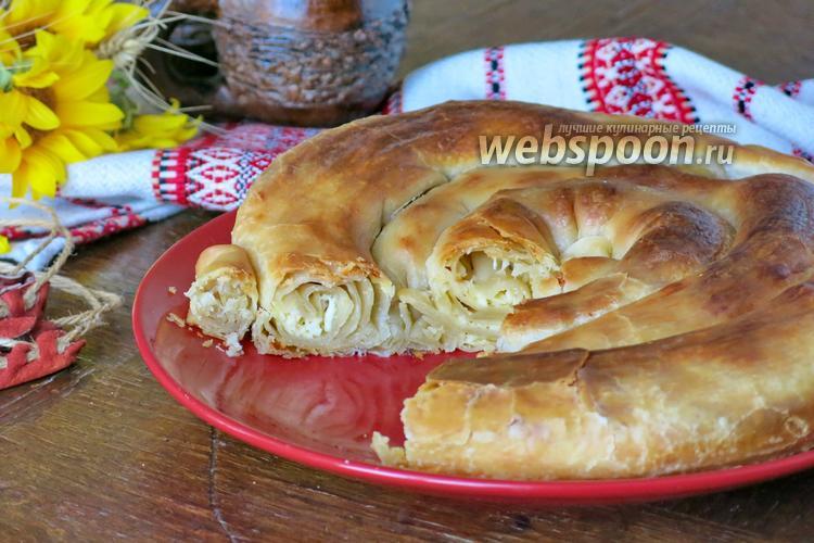 Рецепт Баница болгарская
