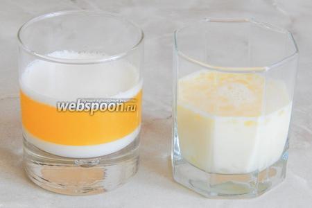Теперь подготавливаем остальные продукты: растопим и остудим масло с солью и оставшимся для теста сахаром, а также соединим яичные желтки с остальным молоком (буквально 2 ложки оставим для смазывания заготовок).