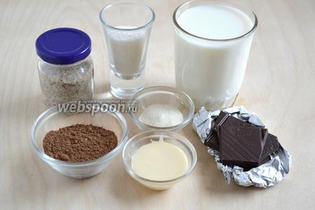 Подготовьте необходимые ингредиенты: ванильный сахар, молоко (я использовала 1,5%), сахар, какао-порошок, сгущённое молоко, шоколад и желатин. Количество желатина в ингредиентах указано условно, точное количество рассчитывайте исходя из информации на упаковке. Количество сахара и сгущённого молока можно увеличить по собственному вкусу!