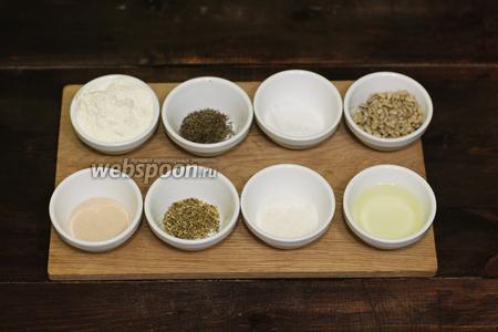 Для приготовления нам понадобятся такие продукты: мука пшеничная, вода, масло оливковое, соль, сахар, тимян сухой, орегано сухой, дрожжи сухие, желток куриный, семечки подсолнуха чищенные.