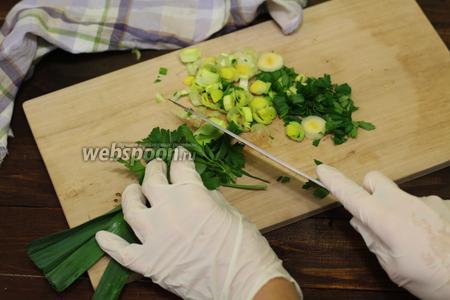Измельчаем лук-порей, петрушку и укроп.