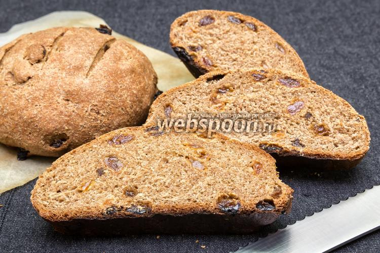 Рецепт Ржаной хлеб с изюмом