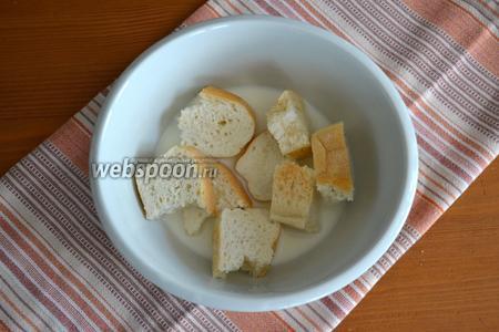 Хлеб замочить в молоке. Как только полностью размягчится, отжать хлеб от молока.
