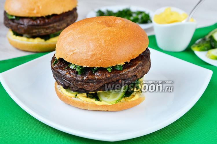 Рецепт Гамбургеры с печёночными котлетами