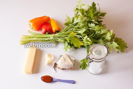 Если у вас есть какой-то сыр, по плотности более мягкий, чем Гауда, но всё ещё относящийся по технологии изготовления к твёрдым, то можно взять 220 гр его, без добавки плавленного. Гауду с самого начала следует разделить на 2 кусочка по 40 гр, они пойдут на разные цели. От плавленного сыра отложить один уголок или приблизительно 15 гр. Вместо петрушки можно взять любую свежую зелень, способную краситься — хоть укроп, хоть шпинат. Паприки следует выбирать остроконечные, если используются большие, то там будет много отходов, в дело идут только верхушечки. Томатная заправка, кетчуп или томатная паста нужны для подкраски сыра в телесный цвет, поэтому на менее концентрированные томатные продукты их заменять нельзя. Хлеб для основы канапе каждый может выбрать сам, я его даже не снимаю. Под этот рецепт длинны зубочисток не хватает, значит, нужно использовать либо более длинные пики для канапе, либо обломанные деревянные шпажки для шашлыка.