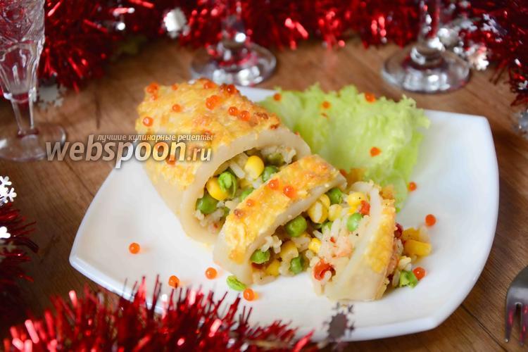 Рецепт Запечённый кальмар с гавайской смесью и креветками