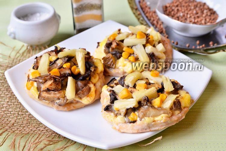 Рецепт Куриные медальоны с ананасами, грибами и кукурузой