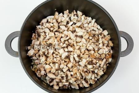 Добавим нарезанные грибы. Как их нарезать: крупно или мелко, — решать вам. У меня достаточно мелко. Обжарим.