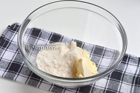Соединить масло комнатной температуры, соль и сахар.