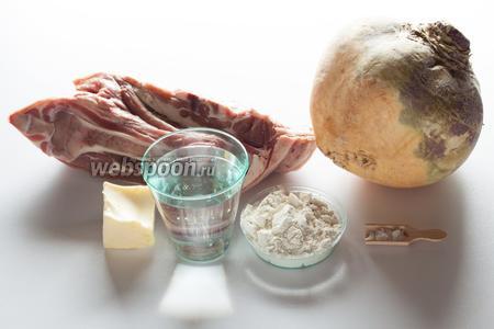 Жил был повар. То ли старенький уже был, то ли просто рассеянный. Короче, заказал ему как-то раз хозяин суп, а повар и забыл, что ему суп делать велено. Забыл — и всё тут. А продукты у него на кухне на тот момент вот какие были: баранья шея, пол кило репы, шматок свинного жира (или сливочного масла), вода, мука и соль.