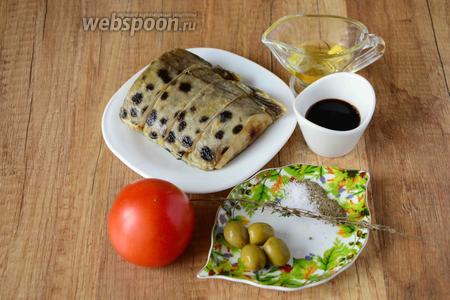 Для приготовления нам понадобится: зубатка, помидор, оливки, тимьян, соевый соус, масло оливковое, соль, чёрный молотый перец.