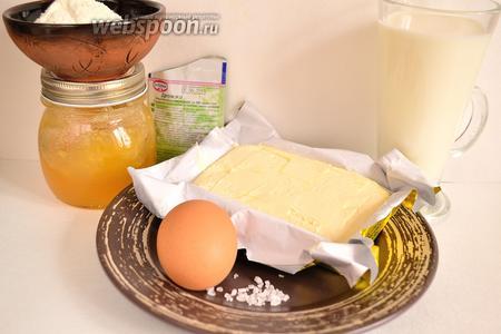 Приготовим продукты: масло сливочное, молоко, яйцо (1 категории), муку, сухие быстродействующие дрожжи и мёд.