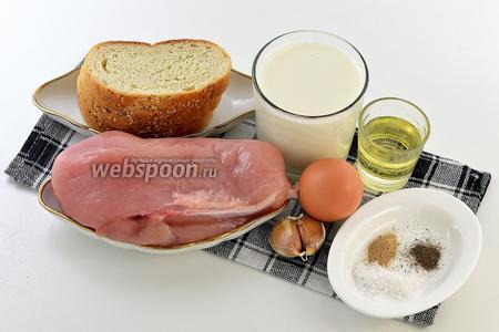 Для работы нам понадобится куриное филе, молоко, яйцо, чеснок, соль, перец, мускатный орех, батон, подсолнечное масло.