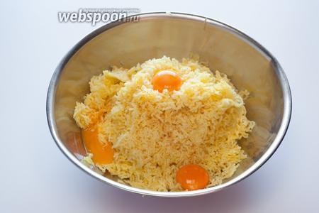 Введите в картошку 3 яичных желтка, мускат по вкусу и соль. Вымесите гомогенное тесто. Солёность проверьте на этой стадии, температура подходящая приблизительно соответствует температуре употребления.