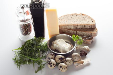 Ингредиенты достаточно произвольны. Для закуски «Гнёзда» главное, чтобы был хлеб, твёрдый сыр, творог или любой мягкий сыр, чеснок, соль и какие-нибудь зелёные съедобные растения. Для имитации скорлупы на перепелиных яйцах нам, кроме них самих, потребуются бальзамический уксус, вода и горький шоколад (как можно более высокопроцентный чёрный).