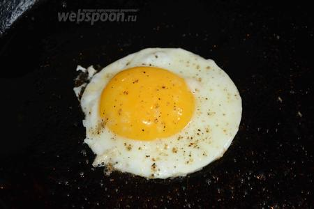 На разогретую с оливковым маслом сковороду, ставим формовое кольцо, разбиваем 1 яйцо и жарим до полной готовности, чтобы желток был жидким. Яйцо солим и перчим по-вкусу.