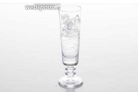 Вливаем водку.