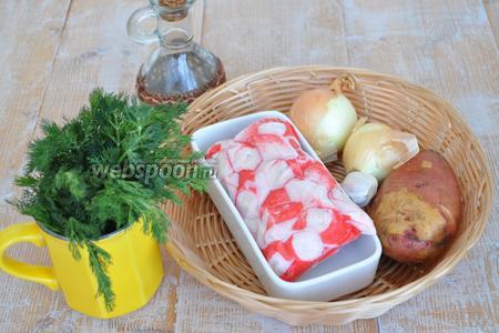 Приготовим крабовое мясо, картофель, масло подсолнечное, лук, чеснок, соль, перец.