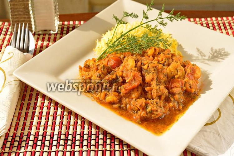 Рецепт Креветки в сладком соусе
