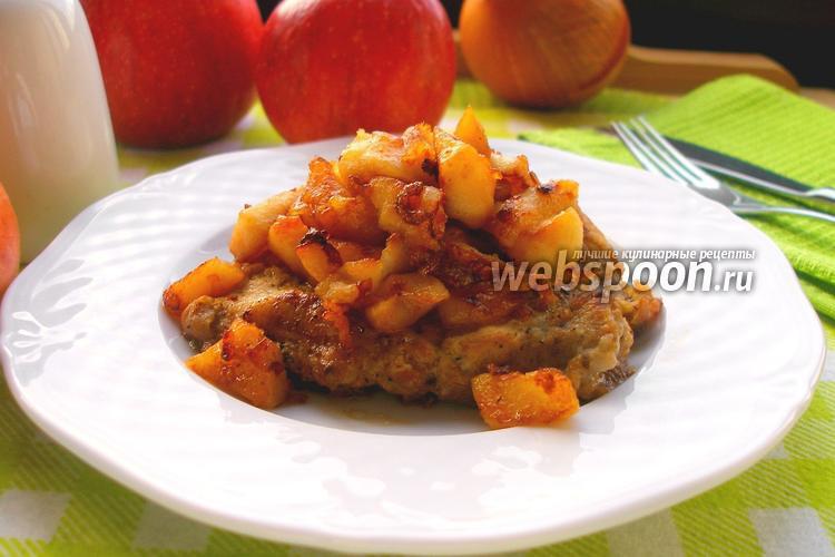 Рецепт Свинина с яблоками, луком и имбирём