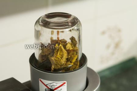 Теперь нашу ароматную смесь следует измельчить до состояния пудры. Воспользуемся для таких целей электромельничкой.
