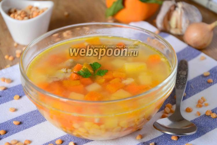 Рецепт Тыквенный суп с красной чечевицей