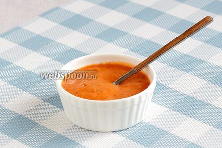 Соус для салата готов.