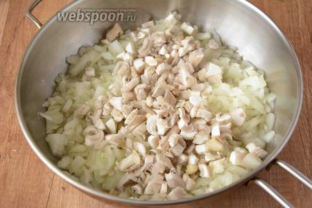 Лук репчатый и вёшенки порезать мелкими кубиками. На разогретом оливковом масле обжариваем лук и грибы до золотистого цвета.