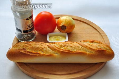 Подготовим продукты: багет, помидор, лук (лучше брать помельче, чтобы колечки выглядели аккуратно), масло сливочное мягкое, перец чёрный свежемолотый.