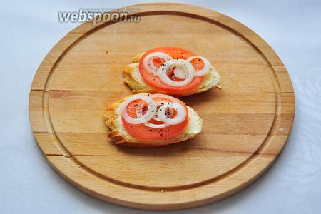 Наши закусочные бутерброды с помидором и луком готовы! Приятного аппетита!!!