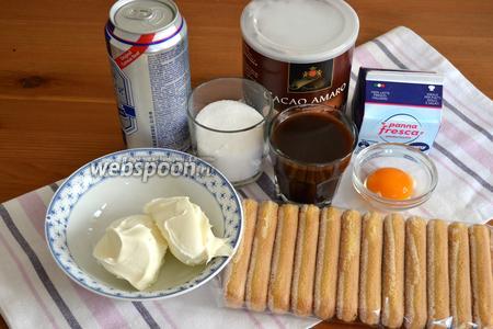 Ингредиенты для приготовления Биррамису: печенье Савоярди, сыр Маскарпоне, яичные желтки, сливки для взбивания, сахар, свежезаваренный кофе, какао-порошок и пиво.