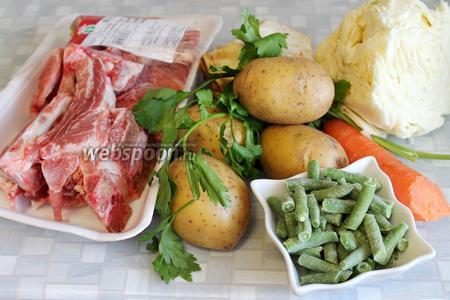 Нужно взять свиные ребра, картофель, морковь, лук, сельдерей, капусту, фасоль, зелень, соль.