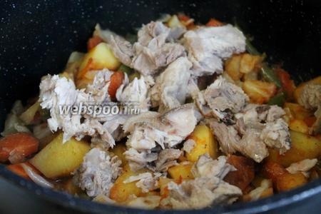 И добавить к овощному рагу.