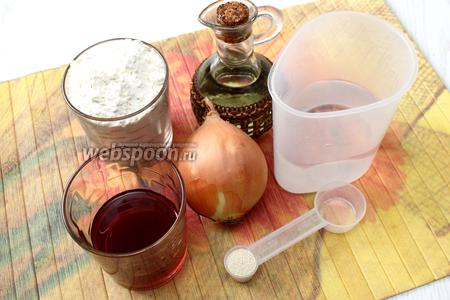 Для приготовления возьмите воду, сладкий чёрный чай, масло растительное, муку пшеничную, соль, лук и дрожжи сухие.