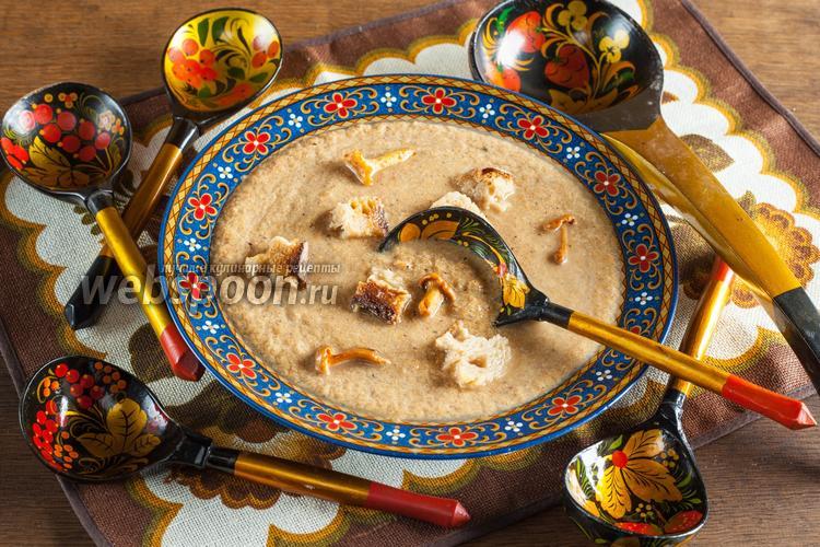 Рецепт Постный диетический суп-пюре из лисичек