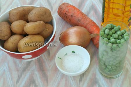 Нам понадобится картофель, морковь, репчатый лук, зелёный горошек замороженный, подсолнечное масло и соль. В оригинальном рецепте использовался зелёный горох Орегон быстрого приготовления, но у нас я такого не нашла, поэтому заменила на замороженный. Картофель нужно помыть, залить водой и поставить варить в мундире.