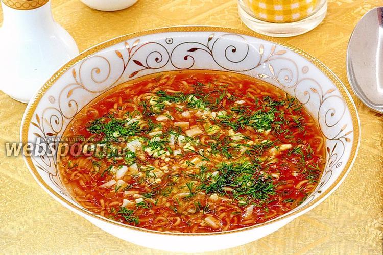 Рецепт Суп из помидоров и вермишели быстрого приготовления