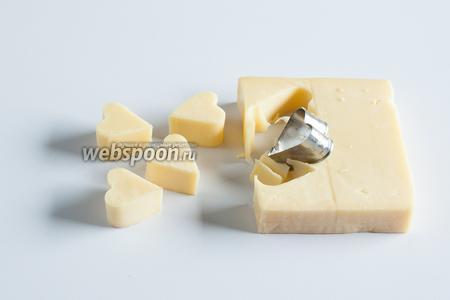 Вырезаем сердечки из сыра.