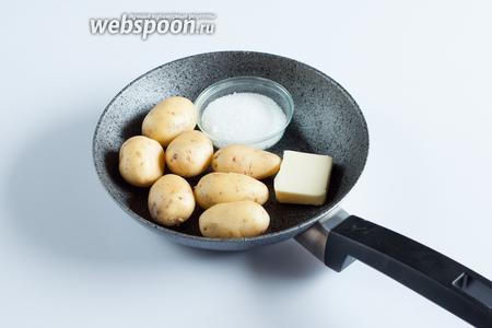 Соотношение ингредиентов для глазированной картошки по-датски следующее: на 100 г сырой картошки — 10 г сахарного песка и 10 г масла сливочного. Размер 1 порции — 200-300 г. Вода и соль нужны в количестве, привычном вам для варки картошки в мундирах.