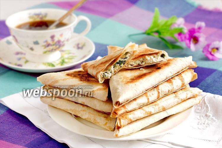 Рецепт Треугольники из лаваша с творогом, сыром и зеленью