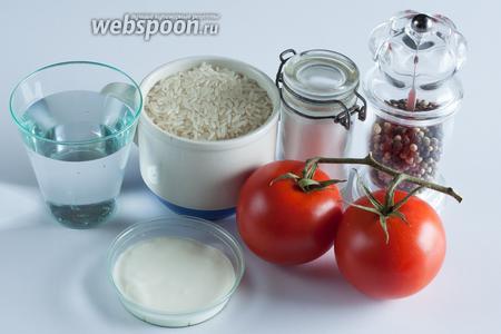 На 1 порцию требуется приблизительно 50 г сухого риса, вдвое больший объём воды, 1 помидор и 2 столовые ложки сметаны. Соль и молотый перец по вкусу, но лучше не скупиться.