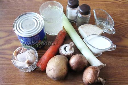 Для приготовления этого супа нужно взять следующие продукты: мясной бульон (у меня куриный), горошек зелёный консервированный, лук-порей, корень сельдерея, морковь, картофель, шампиньоны, сливки, подсолнечное масло, соль и перец чёрный молотый.