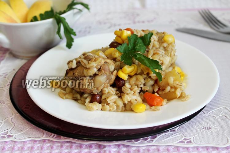 Рецепт Каша перловая с курицей, овощами и фруктами