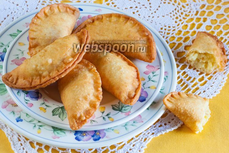 Рецепт Сырные пирожки с картошкой