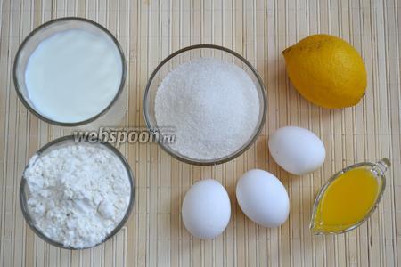 Для приготовления кекса в круглой форме диаметром 22 см потребуется: молоко, пшеничная мука, сахар, яйца, растопленное сливочное масло, крупный лимон и немного соли. Поскольку боло баета — домашнее блюдо, приведу также соотношение ингредиентов при измерении обычными гранёными стаканами: 3 стакана молока, 3 стакана муки и 2,5 стакана сахара, 2 ст. л. масла, 3 яйца, лимон и щепотка соли. Помимо этого понадобится блендер с достаточно объёмной чашей, чтобы вместить все ингредиенты.