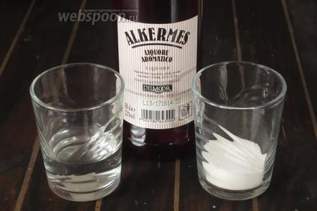 Для приготовления пропитки нам понадобится сахар, вода и ликёр Alchermes.