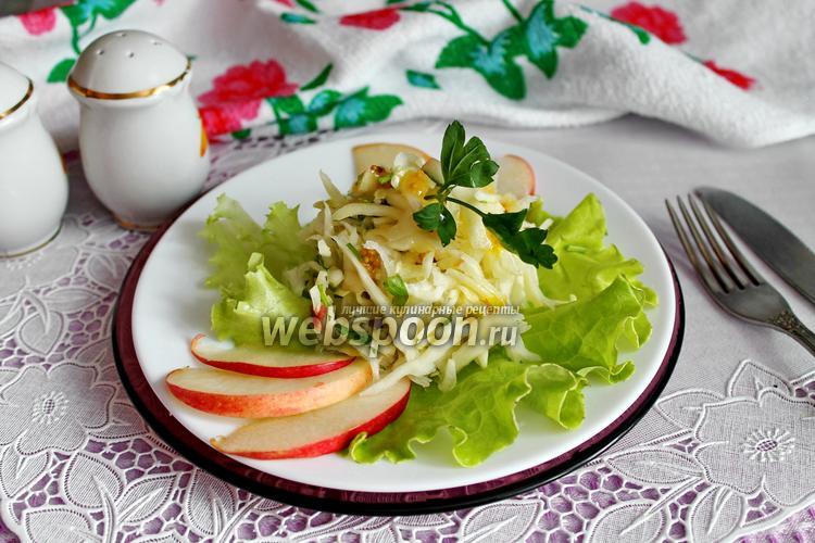 Фото Салат капустно-яблочный